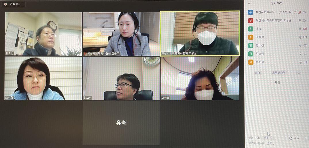 캡처-회장단회의사진.JPG