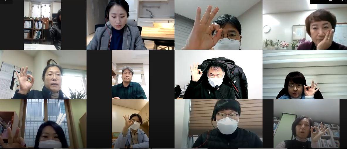 캡처-운영위원회.JPG