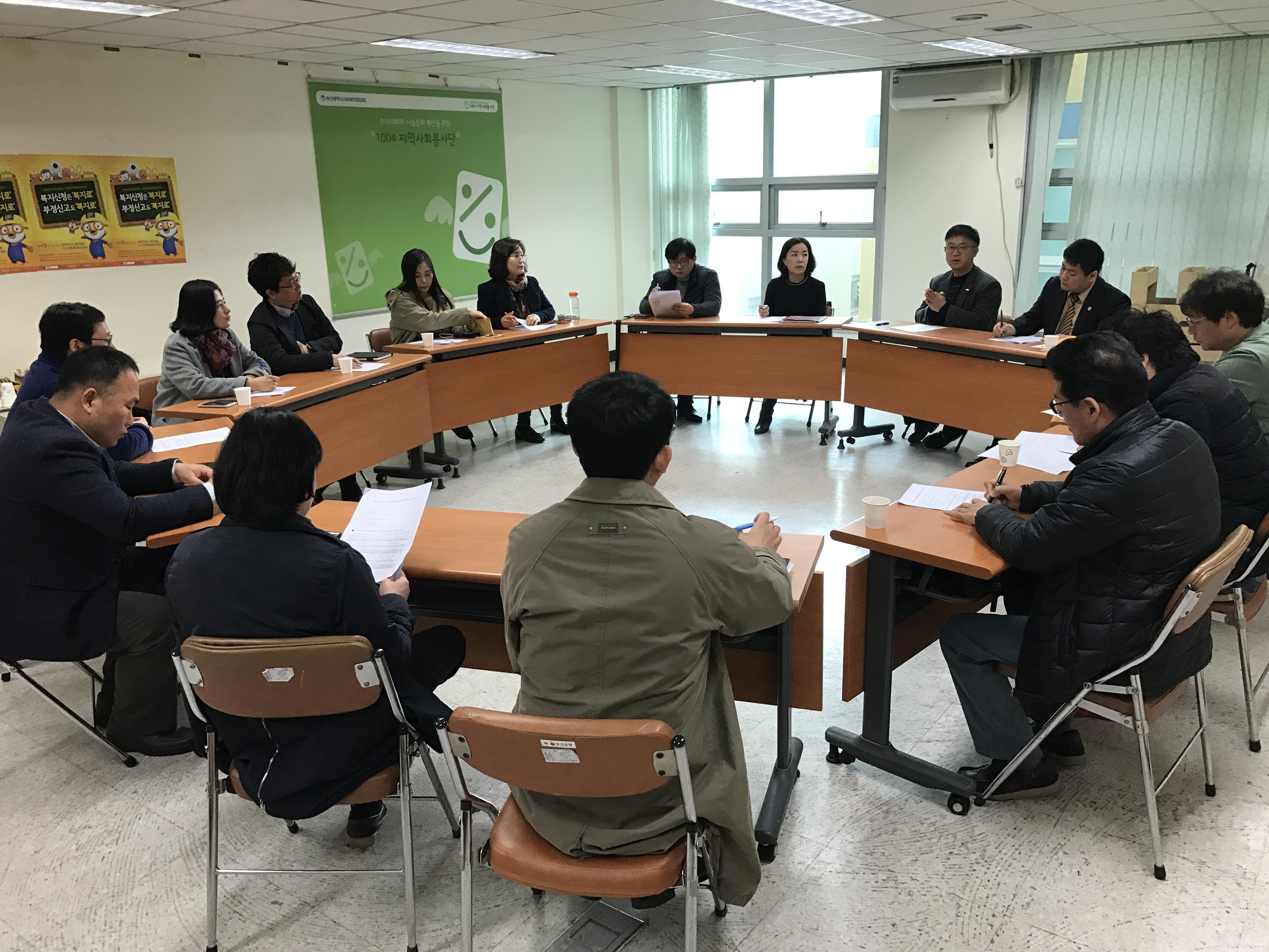 2017년 제1차 처우개선위원회.JPG