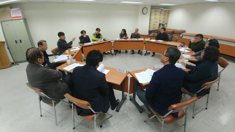 2018년 제1차 운영위원회.jpg