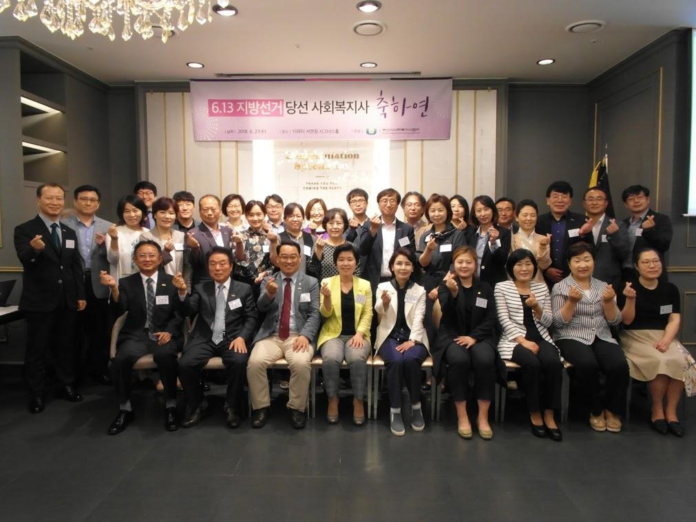 단체사진2.JPG