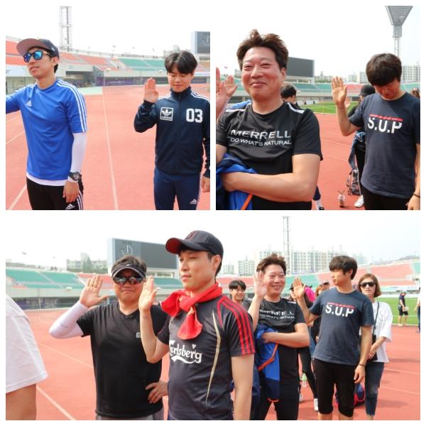 체육대회결과보고용사진_3.jpg