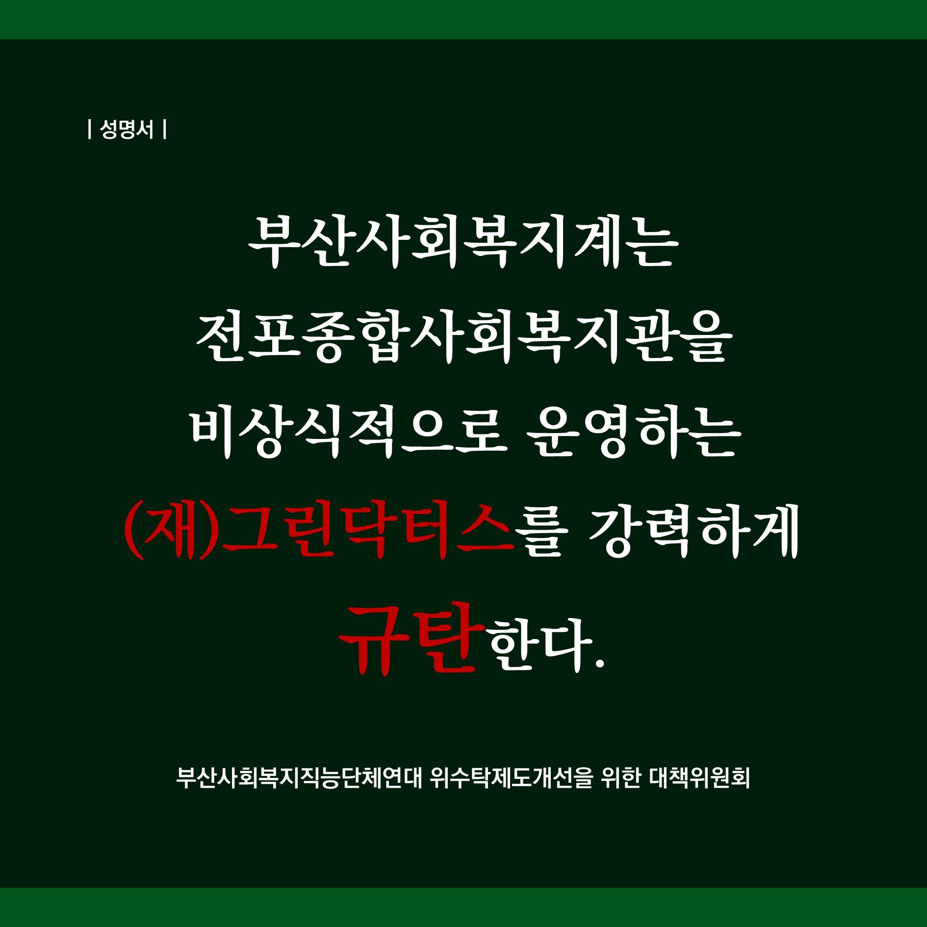 KakaoTalk_20210216_112909186.png