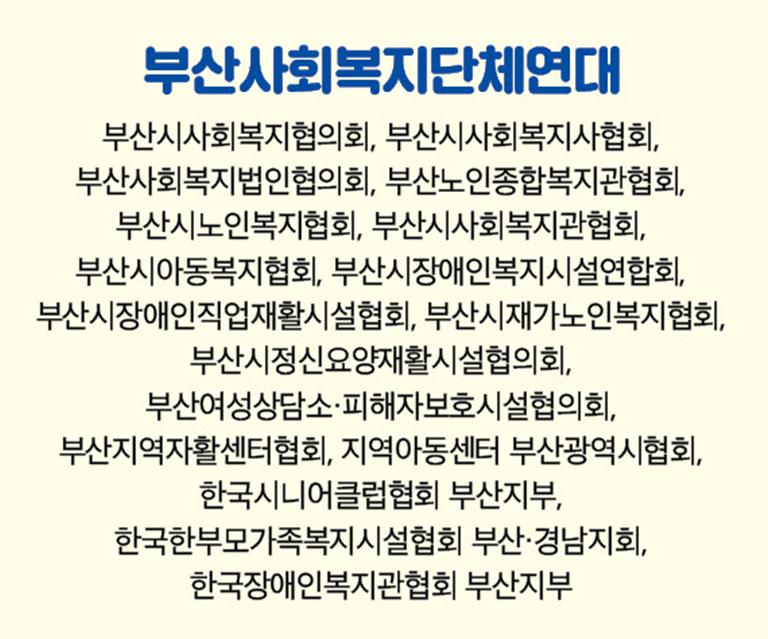 단체연대.png