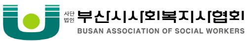 부산사협회로고.jpg