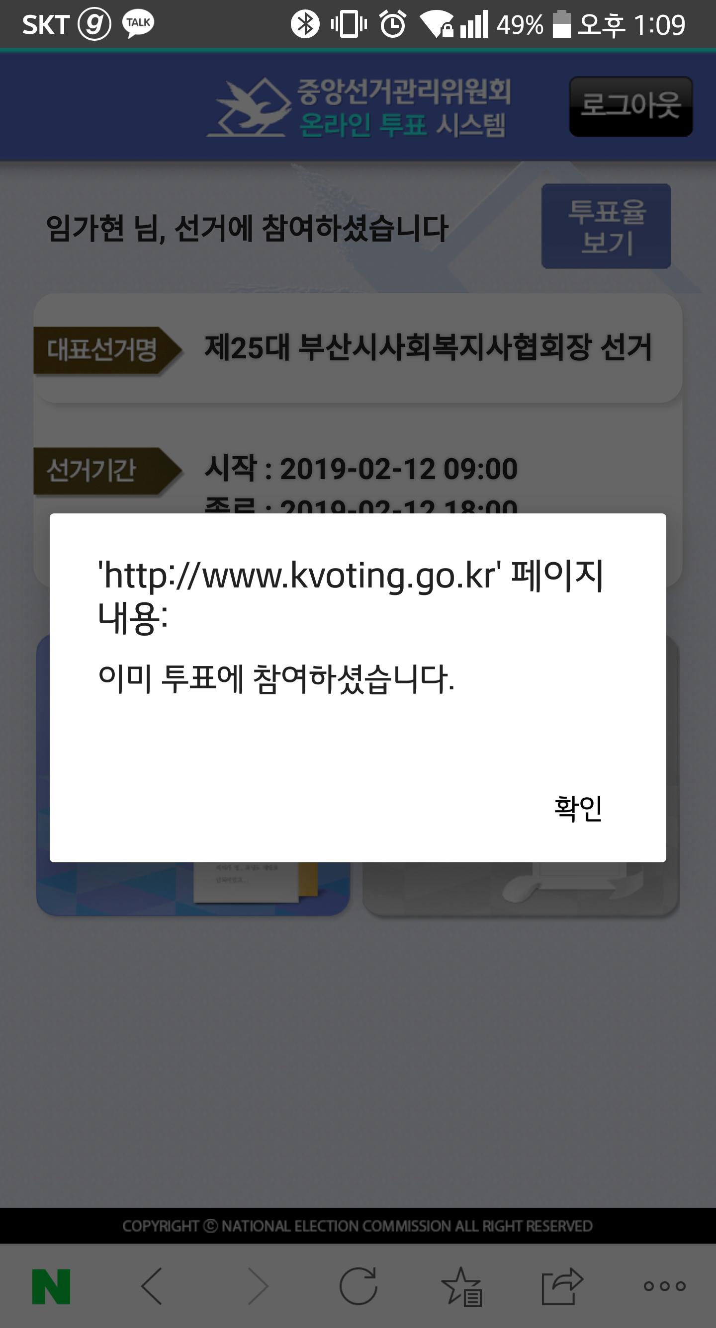 KakaoTalk_20190212_131005802.png